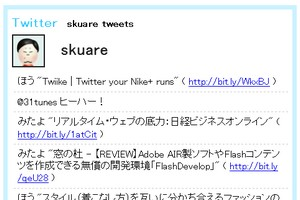 jQueryでtwitterタイムライン表示「Twit - Display Twitter Tweets on a Blog.」サンプル